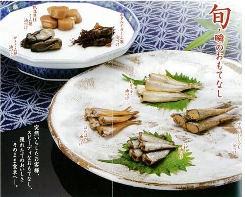 竹中缶詰オススメポイント